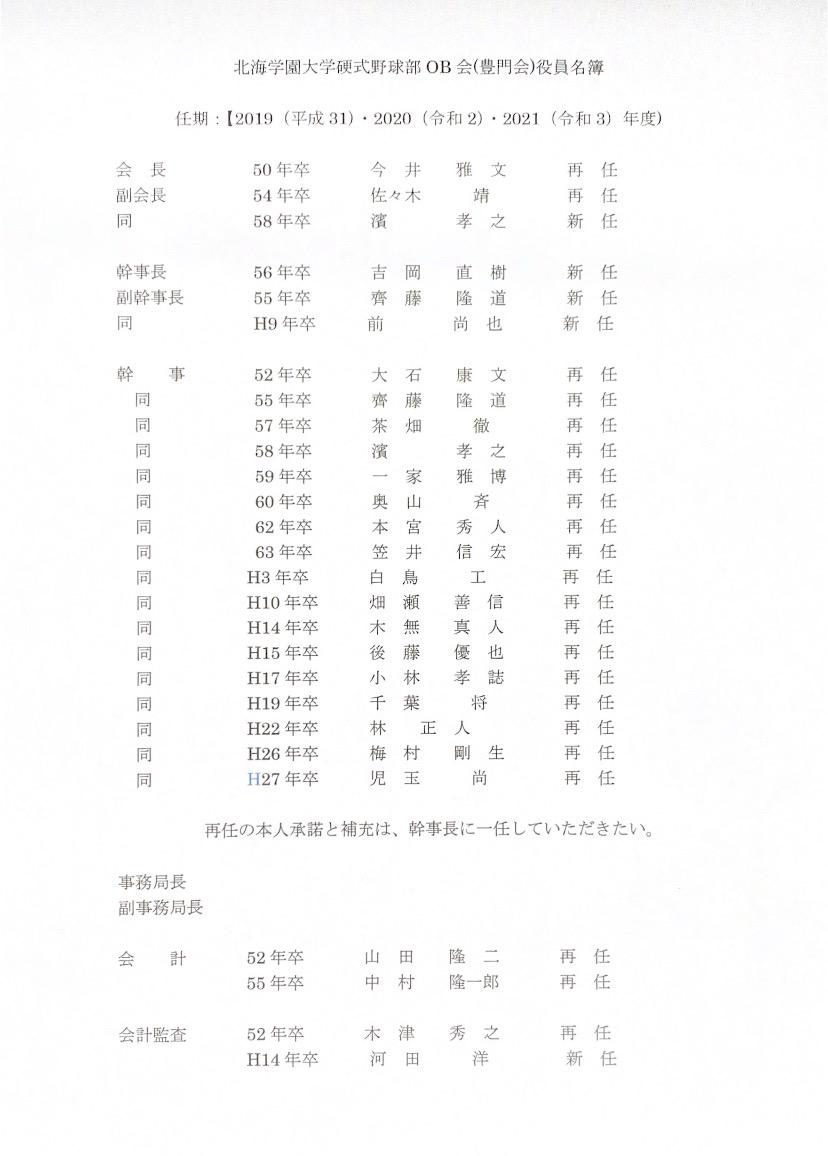 91E62F55-C513-4BA8-BDDD-395448B520A2